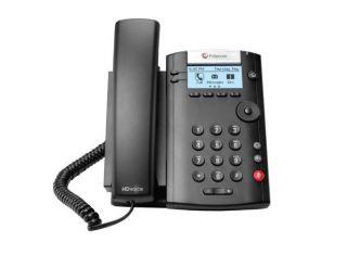 Polycom VVX 201 2-line Desktop IP Phone with dual 10/100 Ethernet ports, HD Voice, POE (2200-40450-025)