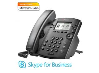 Polycom VVX 301 6 Line VoIP phone Skype for Business Microsoft Lync (2200-48300-019)