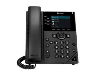 Polycom VVX 250 4-Line Desktop Business IP Phone (2200-48820-025)