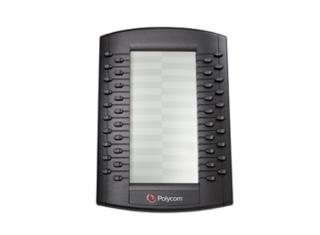 Polycom VVX 40-key Expansion Module (2200-46300-025)